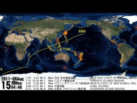 earthquakes!  I had no idea there were so many each year.. when the big quake hits Japan it's gets really intense!