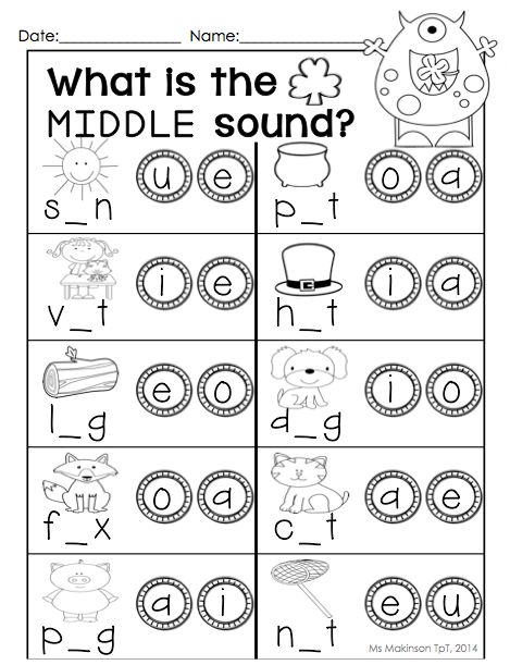 $ March Printable Packet - Kindergarten Literacy and Math. CVC Medial Sound. Perfect for St. Patrick's Day! (Ms. Makinson)