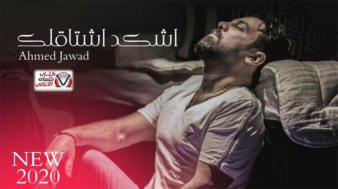 شعر عراقي Islamic Inspirational Quotes Movie Quotes Funny Words