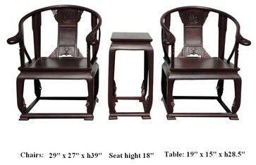 Chinese Carved Chair | Chinese Hand Carved Rosewood Tai Shi Chair Set / 3 Pcs asian armchairs