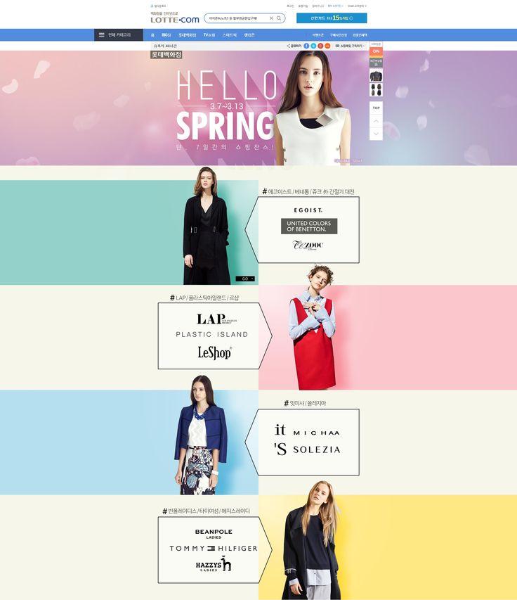 [롯데백화점] Hello Spring Designed by 박세미 http://www.lotte.com