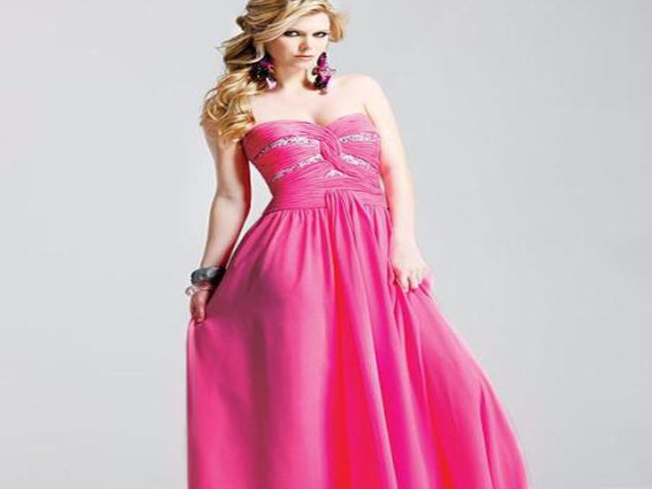 Dresses To Wear To Evening Wedding Reception | Dresses To Wear To A Wedding