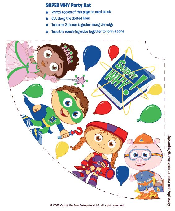 Printable color SUPER WHY! Party Hat...use as cake topper, just need ribbon! No stress decorating! *Use on streamers for ceiling decor*