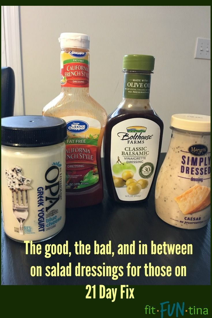 21 Day Fix salad dressings are a hot topic for those new to Fix nutrition, here's a little walk-through on the good, the bad, and the ugly! For more 21 Day Fix resources and recipes, head to http://www.fitfuntina.com