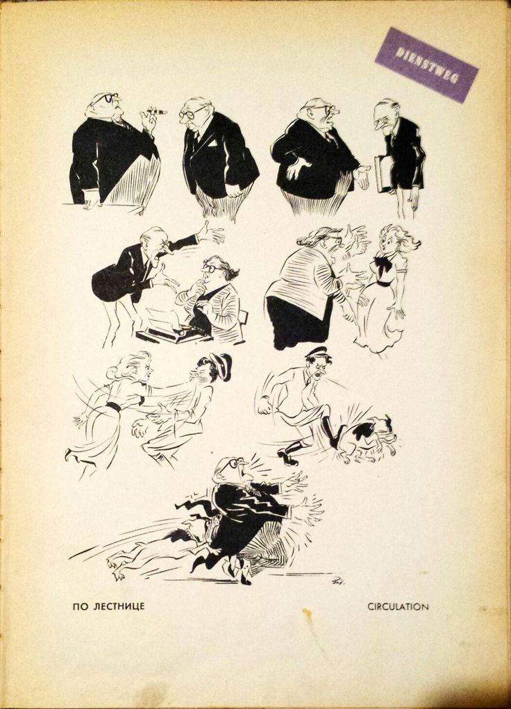 Bidstrup - page from book with Bidstrup's drawings