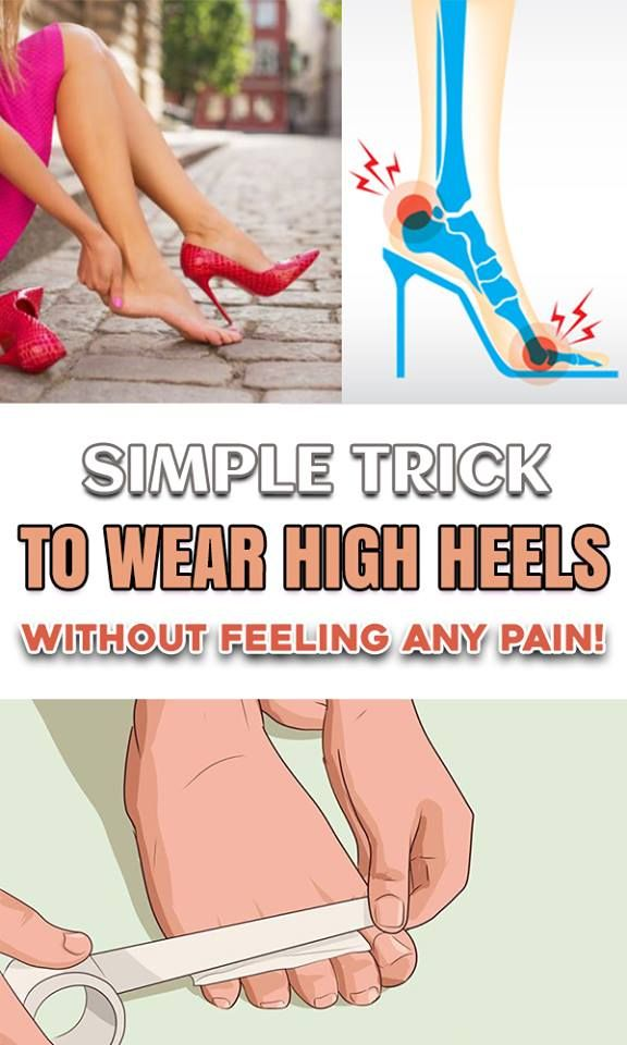 VERY SIMPLE TRICK TO WEAR HIGH HEELS WITHOUT FEELING ANY PAIN!!