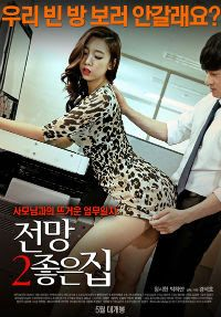 Nonton Film Streaming Movie Bioskop Cinema 21 Box Office Subtitle Indonesia Gratis Online Download
