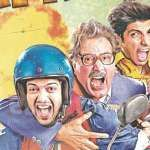 na maloom afraad full pakistani hd movie free