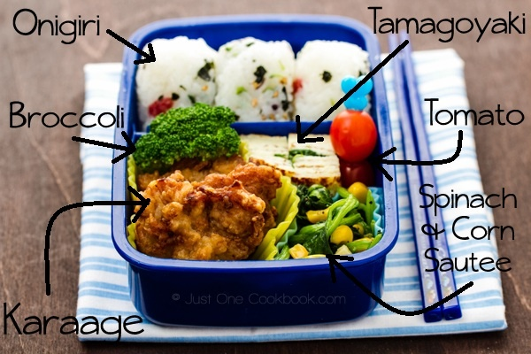 Chicken Karaage Bento | Easy Japanese Recipes at JustOneCookbook.com #ReadyforSchool
