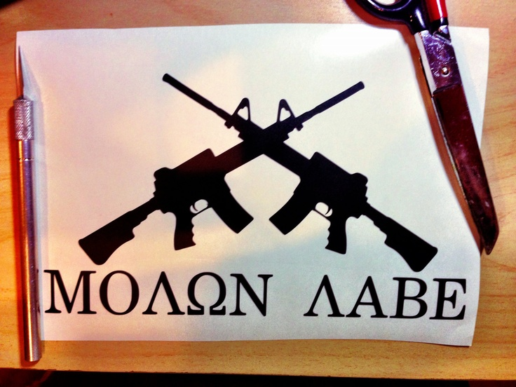 Molon labe ar15 m16 sticker come and take them moaon aabe