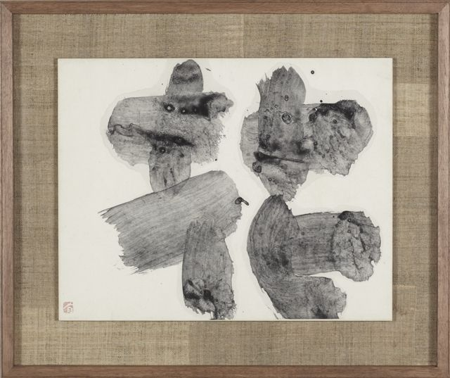 Yuichi Inoue 井上有一 (1916-1985), 花 / Hana, 1970. Ink on Japanese paper 35.0 × 44.5 cm.