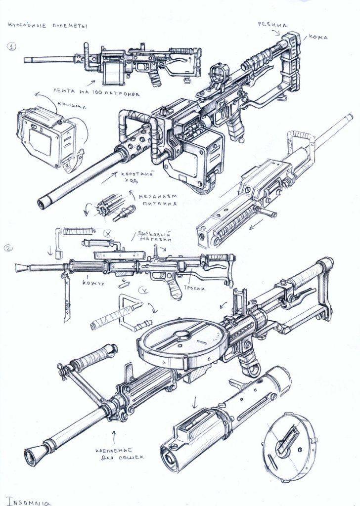 weapons 35 by TugoDoomER.deviantart.com on @DeviantArt