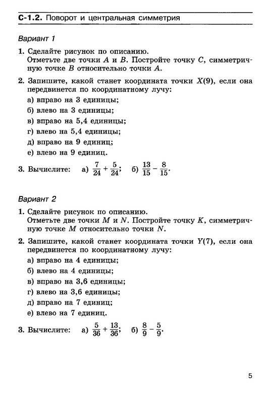 Гдз общая биология 10-11 класс б.б.захаров