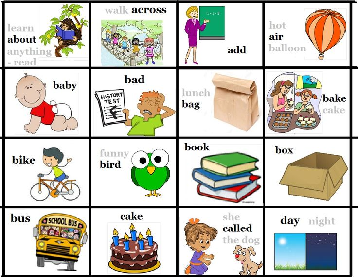 FREE to print - picture sight words - 3rd grade - 3 -Dolch ...