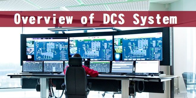 What is Distributed Control System (DCS)?