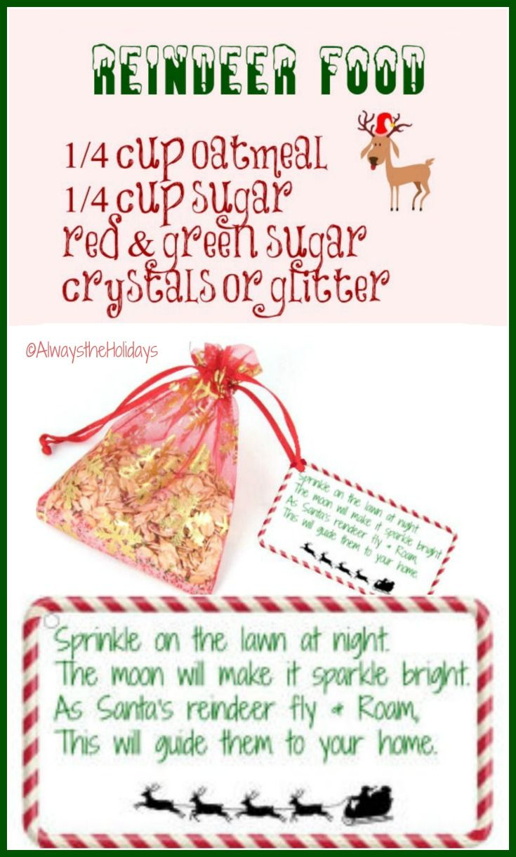 Magic Reindeer Food and FREE printable label - alwaystheholidays.com/http://alwaystheholidays.com/magic-reindeer-food