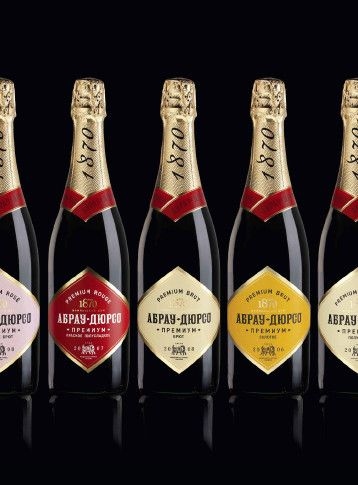 "Champagne ""Abrau-Durso"" Premium"