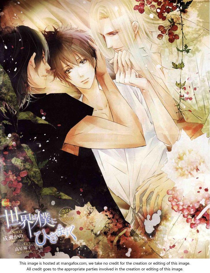 Crimson spell 43 at mangafoxme anime people manga
