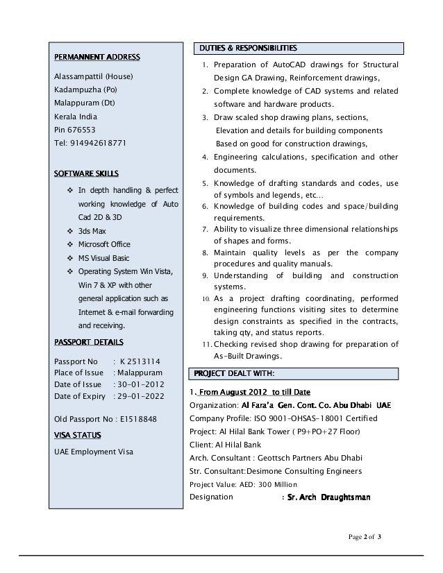 Curriculum Vitae Curriculum Vitae Job Resume Examples Curriculum