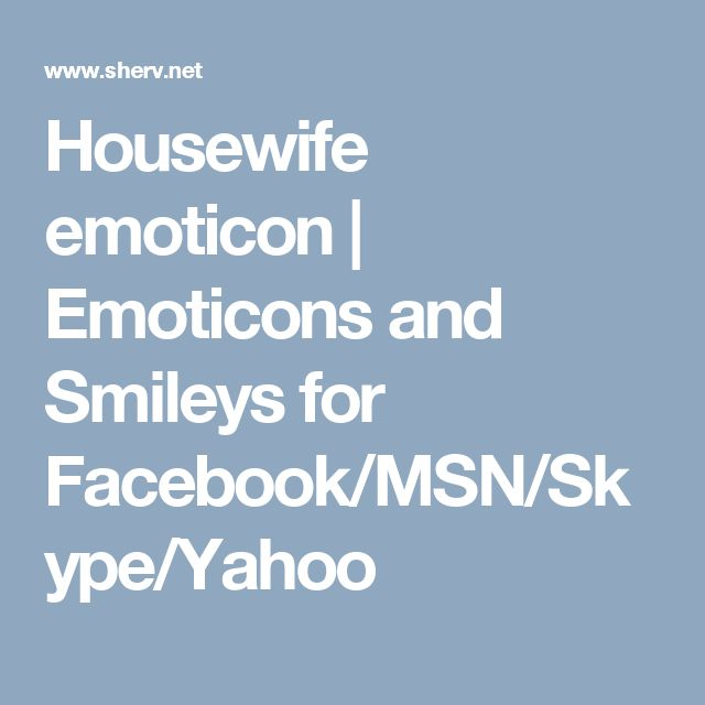 Housewife emoticon | Emoticons and Smileys for Facebook/MSN/Skype/Yahoo