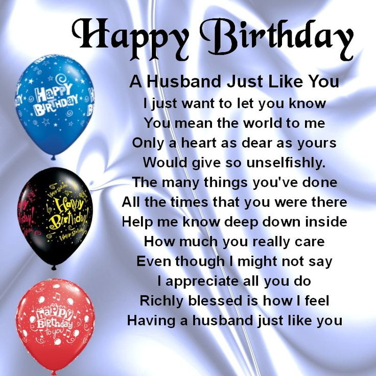 Funny Happy Birthday Poems For Husband: 1000+ Ideas About Happy Birthday Husband On Pinterest