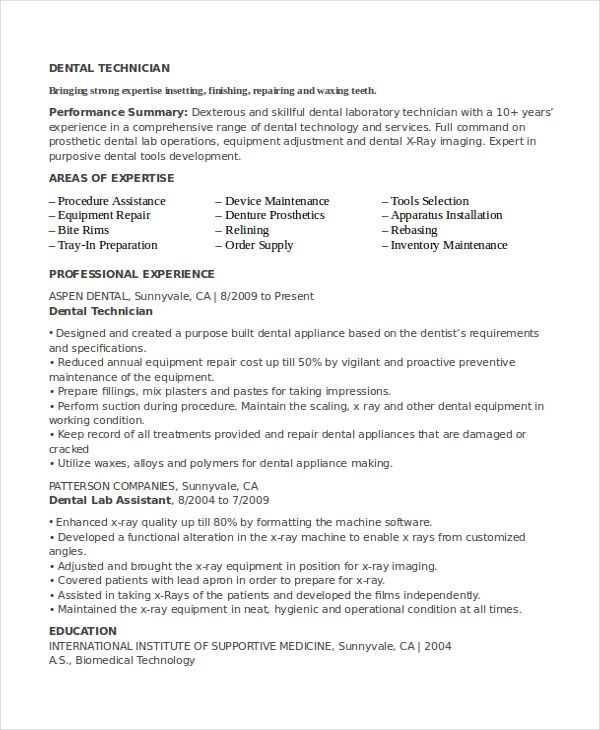 Lab Technician Resume Job Resume Template Resume Job Resume Examples