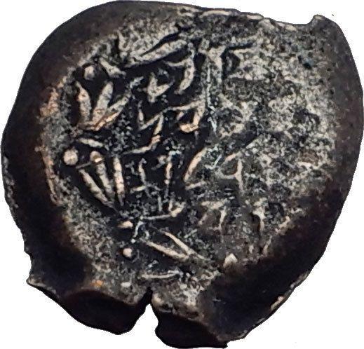 Jewish King ALEXANDER JANNAEUS Ancient Jerusalem WIDOW's MITE Bible Coin i62717