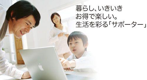【47CLUB】 初めての方へ 神戸新聞読者クラブ「ミントクラブ」です 神戸新聞のご愛読、いつもありがとうございます。 ミントクラブは、「お得」「お役立ち」をお届けする無料会員サービスです。 会員になっていただいたみなさんに、魅力的なプレゼントをご用意するほか、映画や音楽、スポーツなどのイベントにご招待します。 また、兵庫県内などの個性あふれるお店や施設と提携し、割り引きなどの各種特典を提供します。 特典の内容を見る 入会金や会費は必要ありません。 16歳以上の方ならどなたでも入会でき、個人会員制ですので、ご家族で何人でも入会できます。 未購読や兵庫県外の方の入会も歓迎いたします。 特典やサービスの情報は、当サイトのほか、携帯電話サイト、新聞紙面、ご家庭にお配...