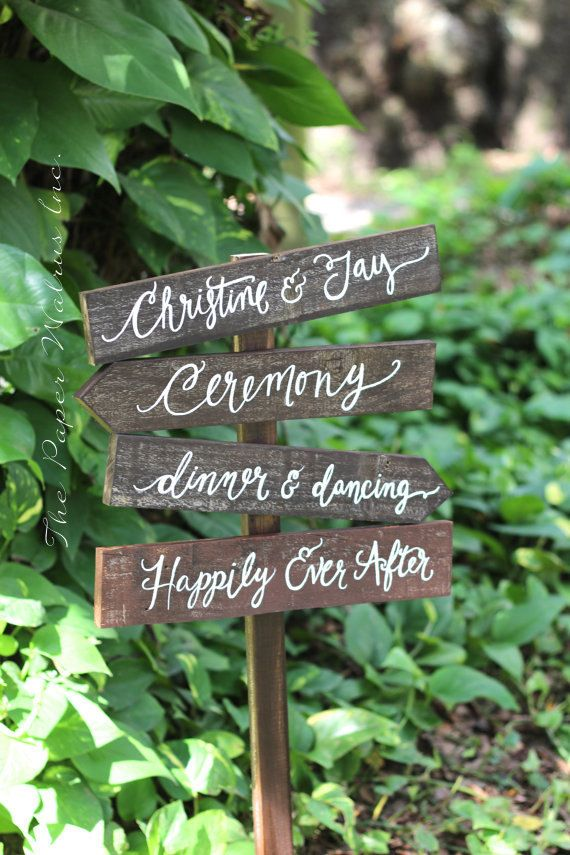 Personalized Wedding Directional Signs Four Piece Set Rustic Road Outdoor Weddings