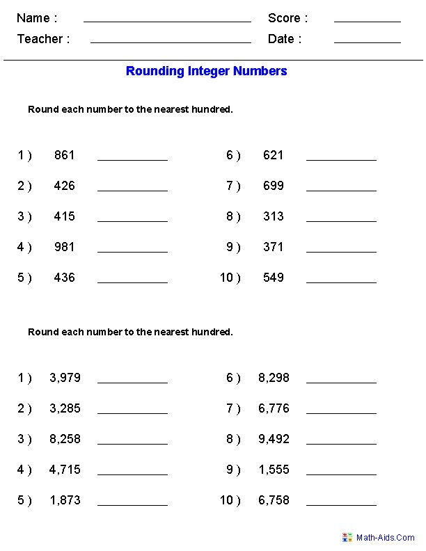 rounding worksheets for integers math center pinterest math sheets math and rounding. Black Bedroom Furniture Sets. Home Design Ideas