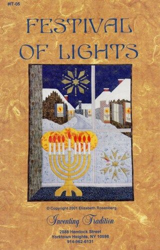 celebration of the jewish new year is known as what