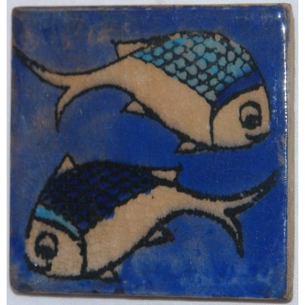 Persian Tile for the Pisces www.mecollectibles.com
