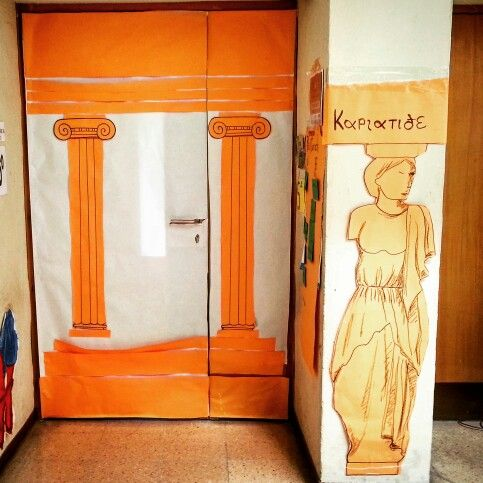 """The gateway to the Ancient Greece. Decorating the door is always a simple way to motivate your students no matter how old they are. It also creates a different atmosphere in the classroom so that children are more """"surrounded"""" by the topics and involved."""