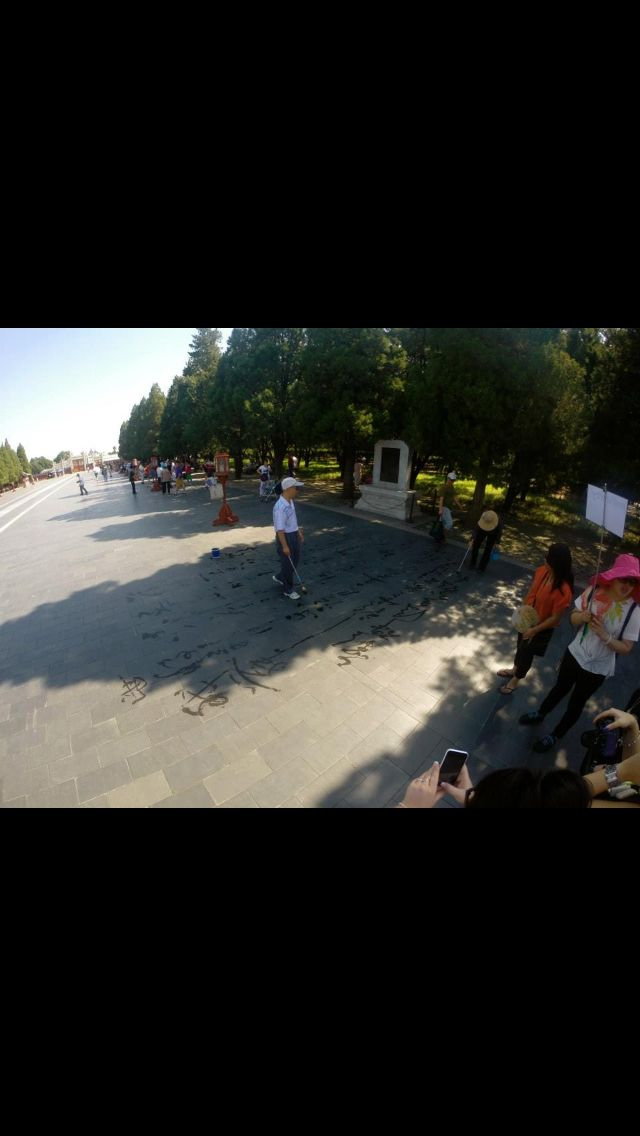 Temple of Heaven is a gathering place for the retired in Beijing