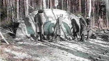 UFOs File UFO Cattle Mutilations – UFO Documentary 2016