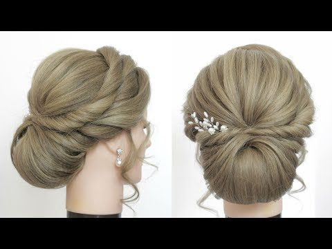 New Low Bun Hairstyle Tutorial Prom Party Updo For Girls Youtube