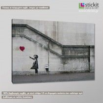 Girl with a balloon,by Banksy, πίνακας σε καμβά