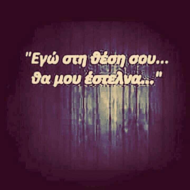 Πολλές φορές!;)