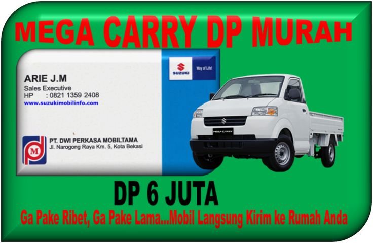 PROMO SUZUKI MEGA CARRY DP MURAH 0821 1359 2408