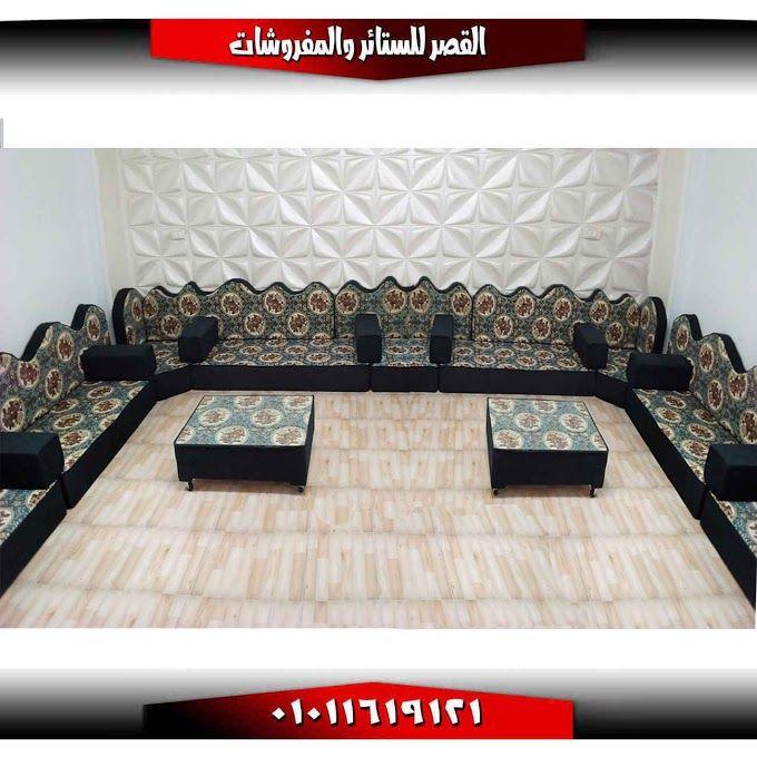 قعدة عربي مجلس عربي مشجر في سادة حديث Home Decor Decor Furniture