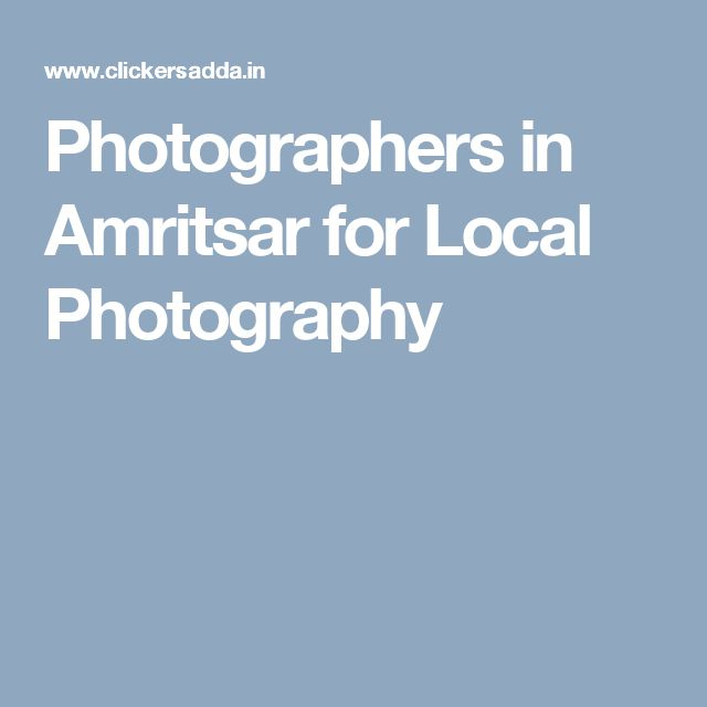 Photographers in Amritsar for Local Photography