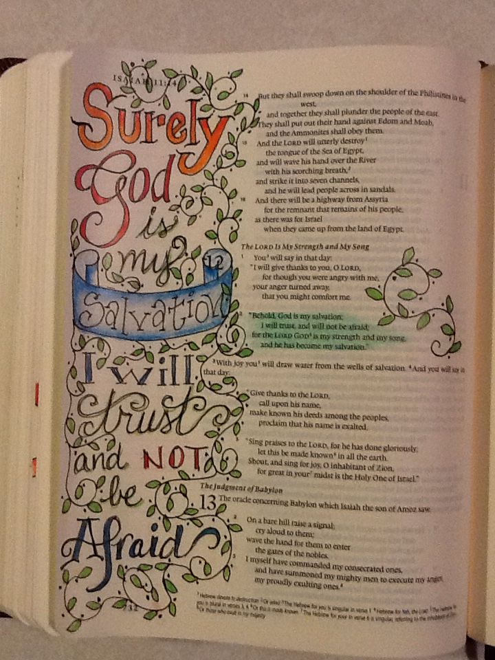 Isaiah 12:2. Sherrie Bronniman - Art Journaling: In My Bible