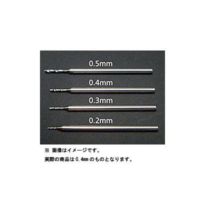 Yodobashi.com - Tamiya TAMIYA 74115 [Craft tool series precision drill blade 0.4 (shaft diameter 1.0 mm)] mail order [all goods free delivery]