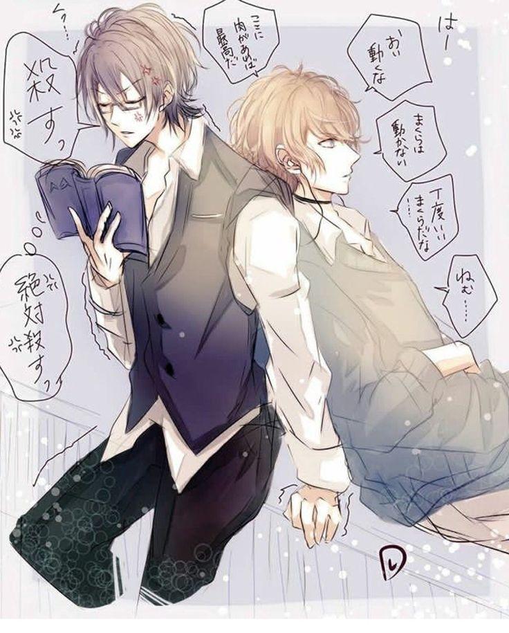 En donde tú quieres unas zukhulentas imágenes de el anime/manga/juego… #detodo # De Todo # amreading # books # wattpad