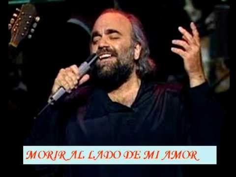 Demis Roussos - Morir al lado de mi amor ( Letra en español)Audio HD