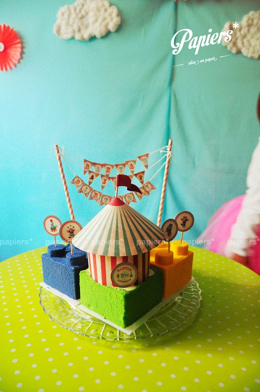 Custom made 3D cake topper by Papiers*  #papiers #caketopper #cake #birthdaycake #circus #birthday #party #tent #minibunting #topper #personalized #design #customized
