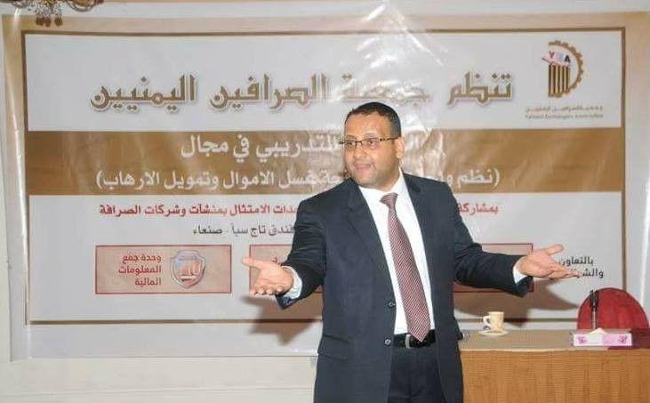 العودي يعلن استعداد جمعيتي البنوك والصرافين اليمنيين لتبني مبادرة توحيد المركزي نشوان نيوز