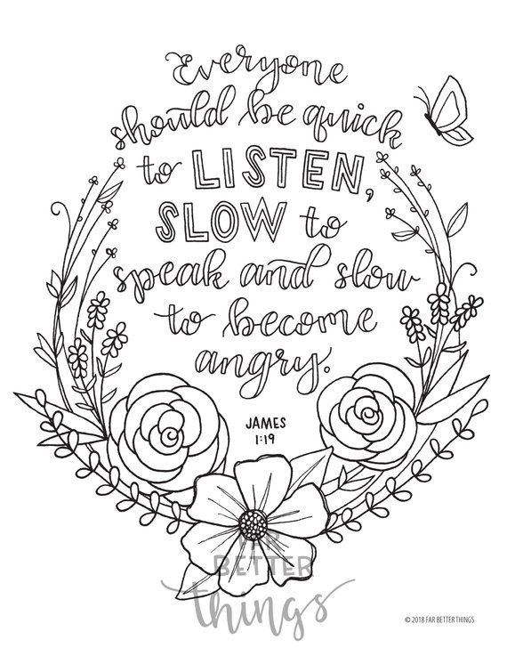 Bible Verse Coloring Page James 1 19 Printable Coloring Page