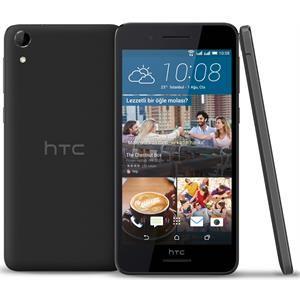 HTC Desire 728G DUAL SIM 8GB Cep telefonu http://www.ereyon.com.tr/kategori/cep-telefonu-modelleri.aspx