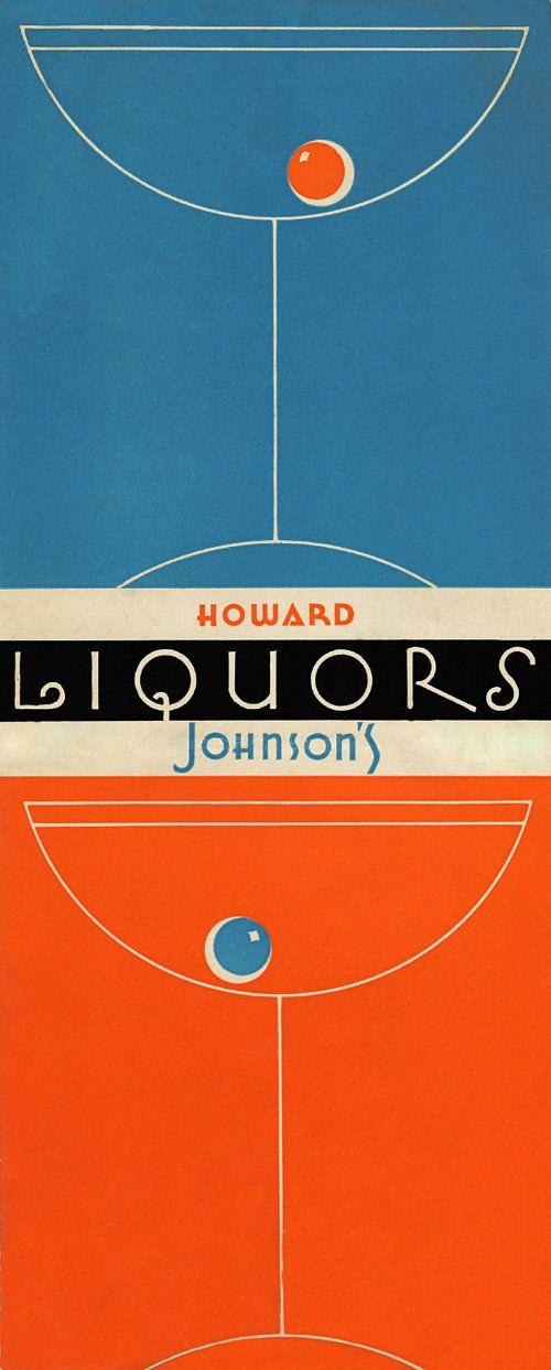 vintage cocktail menu: Howard Johnson's, 1950's